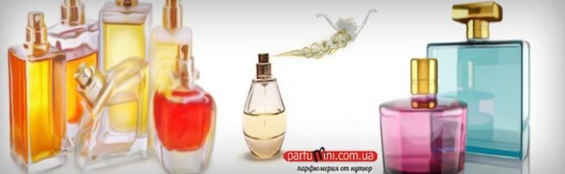 Советы от парфюмера