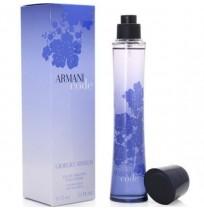 ARMANI CODE pour FEMME(синий) 50ml